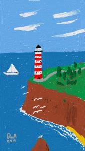 Leuchtturm am Rande der Welt